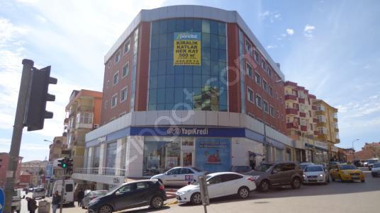 Ankara Caddesi Üzerindeki Lüks Plazamızın Katlarını Kiralıyoruz - undefined