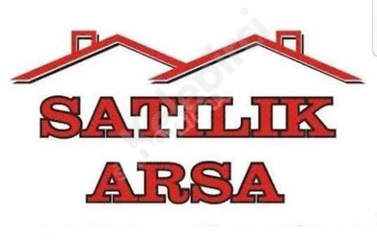 ALANYA DA DENİZ KALE ŞEHİR MANZARALI SATILIK İMARLI ARSA - Logo