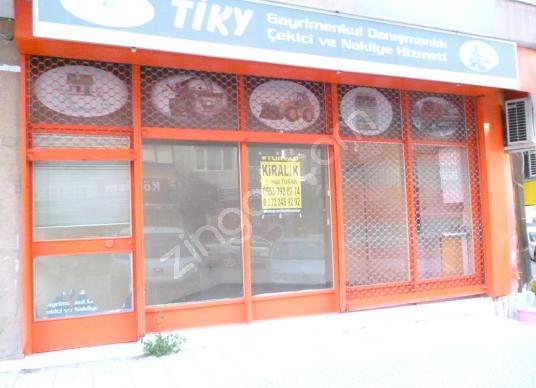 İzmir Bornova Merkez 75 Sok  Kiralık Dükkan