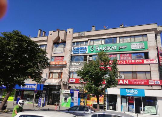 İSTANBUL CADDESİ KONAK İŞ HANINDA 50 METRE SATILIK OFİS - Sokak Cadde Görünümü