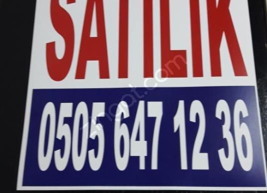 ATISAN SANAYIDE SATILIK ISYERI - Logo