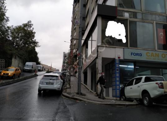 Çağlayan da İşlek Cadde Üzerinde Her İşe Uygun - Sokak Cadde Görünümü