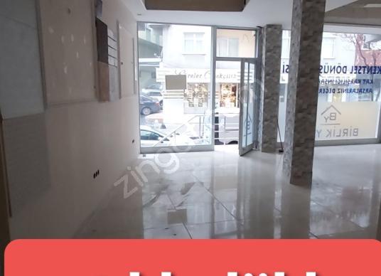 F. Çakmak'ta Satılık Dükkan / Mağaza.yüksek.giril.kat.ve.bodrum