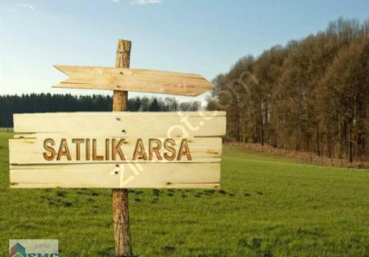MENEMEN SEYREKTE 280 DAİRELİK ARSA - Arsa