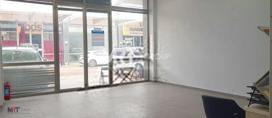 Konacık Kale İş Merkezinde 120m2 satılık işyeri - Balkon - Teras