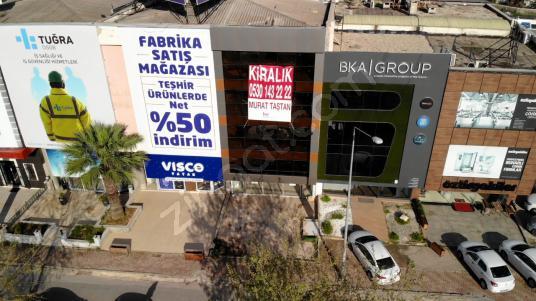 Gaziemir Akçay Caddesi Üzerinde , 1000 M2 Komple Kiralık Bina - Site İçi Görünüm