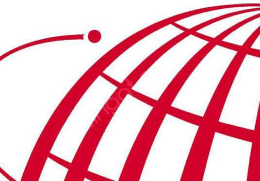 GALİPDEDE CADDESİ ÜZERİNDE SATILIK DÜKKAN MAĞAZA - Logo