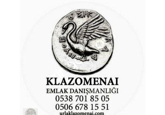 Urla Kekliktepe Satılık. Tek villalık, Deniz Manzaralı. 5 dönüm - Logo