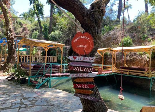 Tapari 'den Köyceğiz Gülpınar da Orm Manzaralı Villa İmarlı Arsa - Çocuk Oyun Alanı