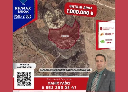 Artuklu Hamzabey'de Satılık Tarla 64 dönüm içinde 10 dönümü sat - Kat Planı